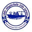 Motorbike insurance thailand